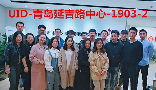 http://qd.tedu.cn/employments/graduation/376954.html